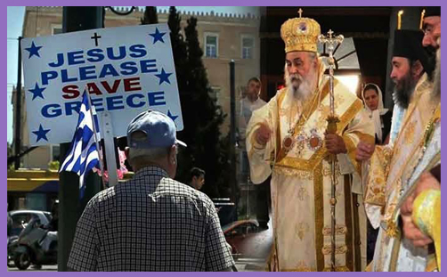 Greek Orthodox Church debt 2