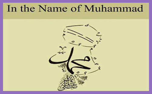 Name of Mohammed 2