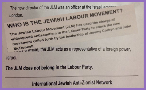 jewish-labour-movement-3