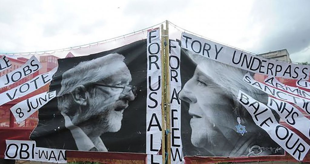 Corbyn May - Star of David poster
