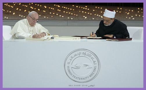 Pope Francis Grand Imam Abu Dhabi God willed