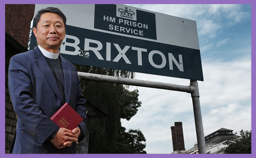 pastor paul song chaplain hmp brixton prison